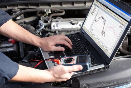 车郎汽车修理厂管理系统软件截图