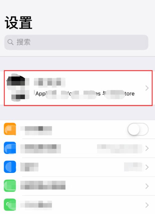 两种方法找回苹果ID密码,速度收下