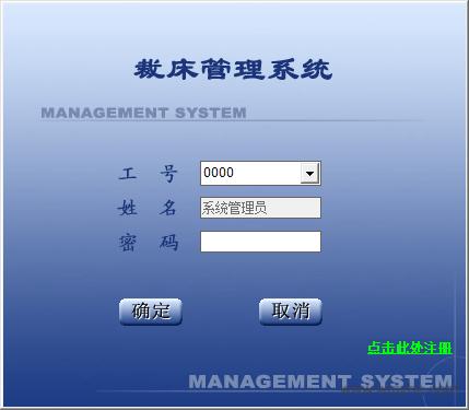 登伦裁床标签打印管理软件软件截图