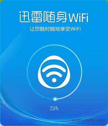 迅雷随身wifi驱动软件截图