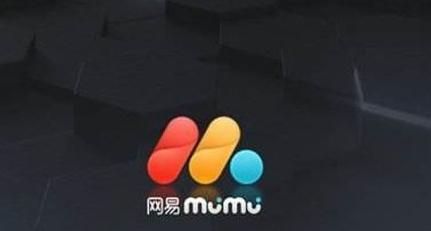 网易mumu模拟器卡顿!调节显卡渲染模式即可解决