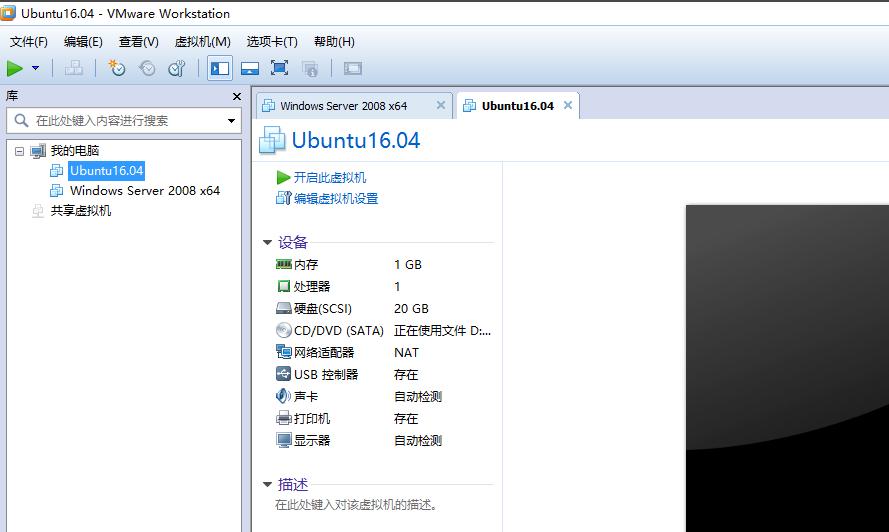 VMware支持克隆虚拟机,方法一览