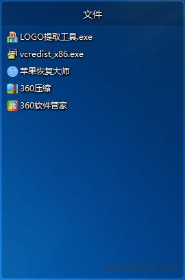 猎豹轻桌面软件截图