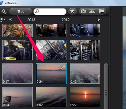 Vreveal也能添加视频字幕,一看就会