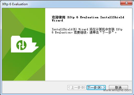 Xftp軟件截圖