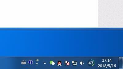 如何让电脑自动校准系统时间