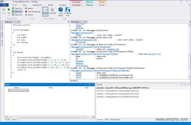 windbg软件截图