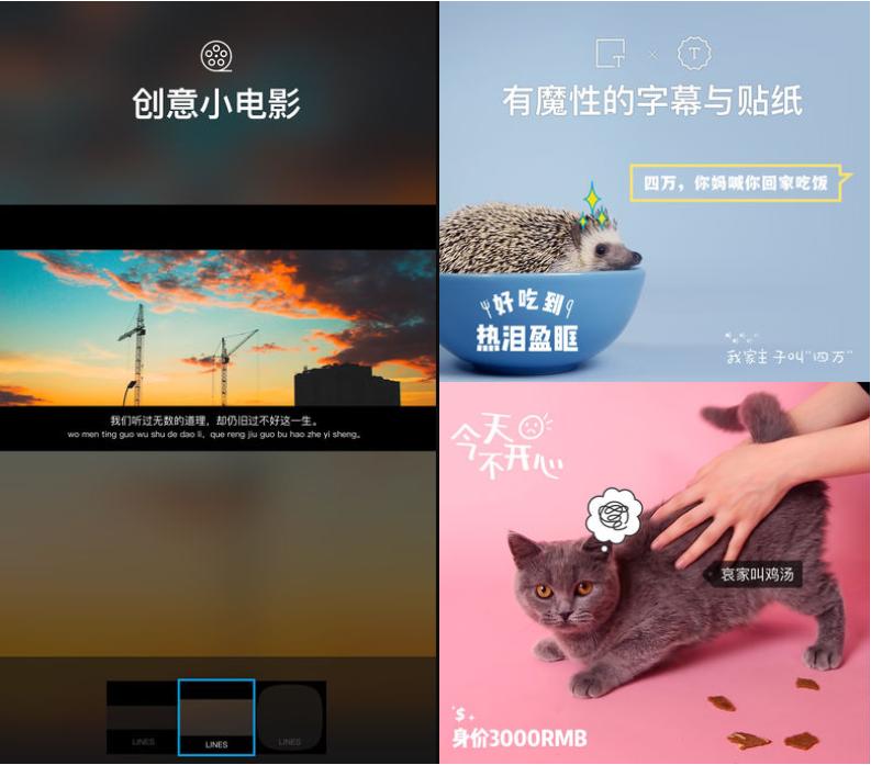 视频处理App推荐,立马拍出电影级别的大片