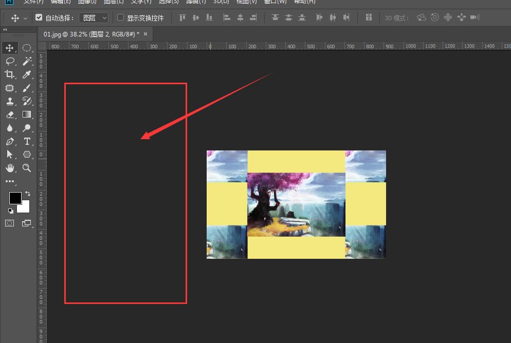 一键调整PS工作区背景颜色,方法在此