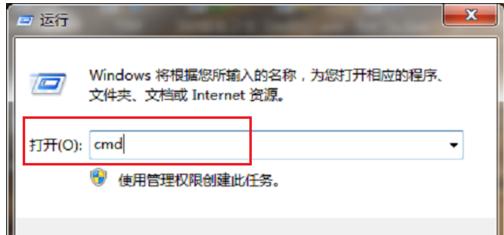 电脑上登录icloud会报错,原因很简单