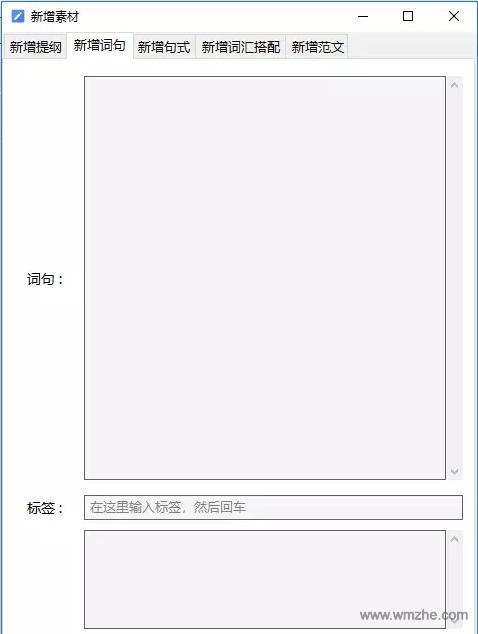 公文写作神器 软件截图