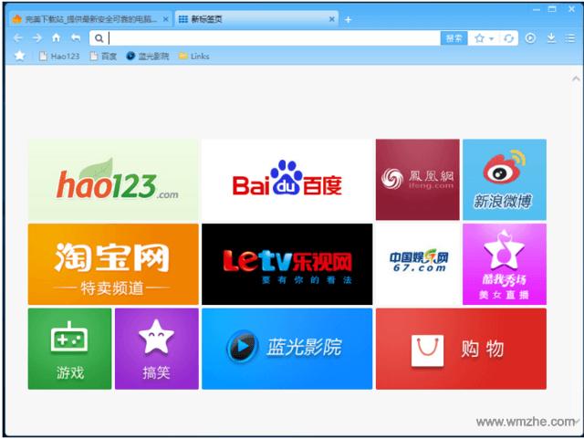 蓝光浏览器软件截图