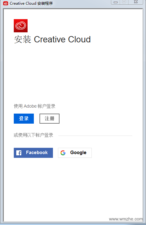 Adobe Creative Cloud软件截图