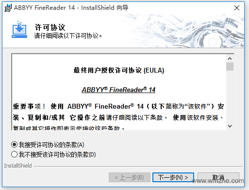 ABBYY FineReader 14 OCR文字识别软件软件截图