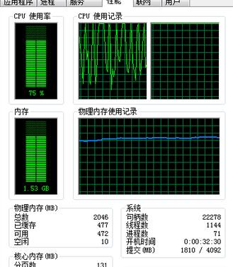 Win10系统 CPU占用率高怎么办?