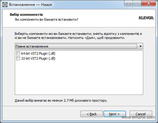 Klevgrand Haaze软件截图
