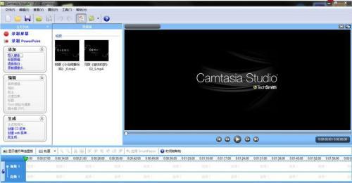 camtasia studio怎么剪辑视频?使用camtasia studio录屏软件剪辑视频的教程