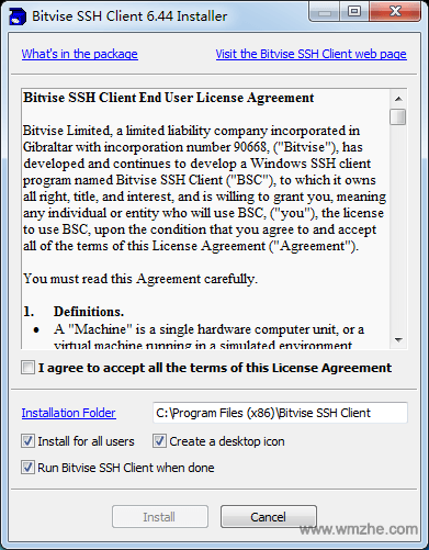 Bitvise SSH Client软件截图