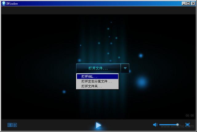 3D影音播放器軟件截圖