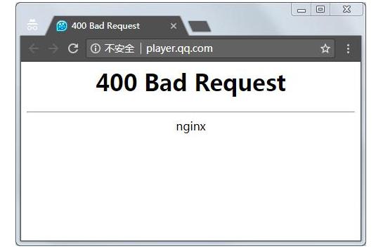 QQ影音或被放弃,官网已经被关了!