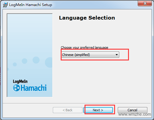 LogMeIn Hamachi软件截图