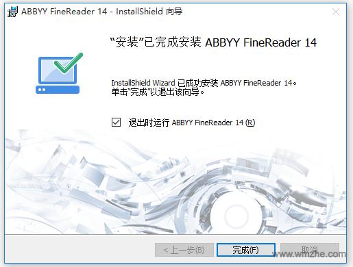 abbyy finereader v14软件截图