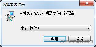 长角牛网络监控机软件截图