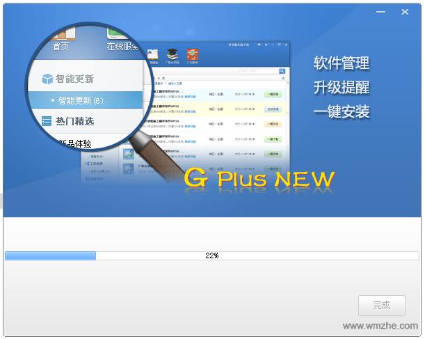 广联达计价软件软件截图