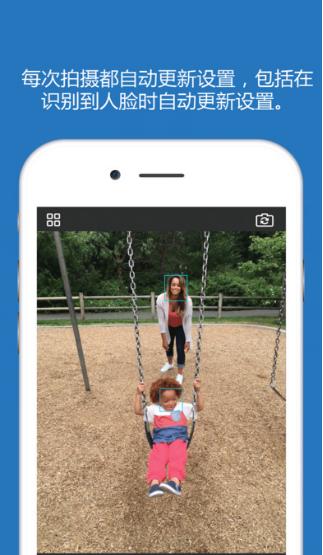 能帮你瞬间提升拍照水平的神奇iOS相机—Microsoft Pix