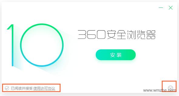 360搶票王軟件截圖