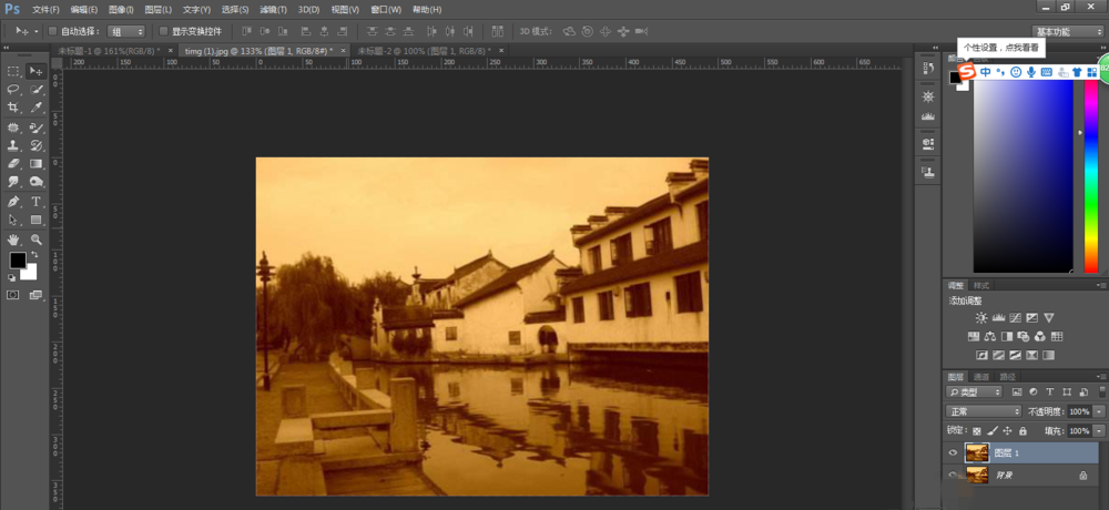 PS修图之修复发黄照片,方法不难,需要细心