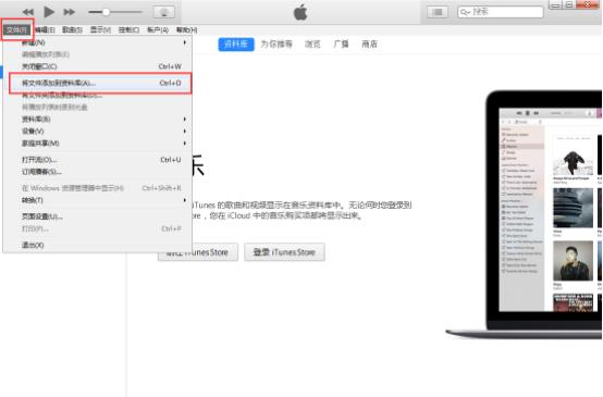 Itunes将视频传输到苹果手机的操作方法