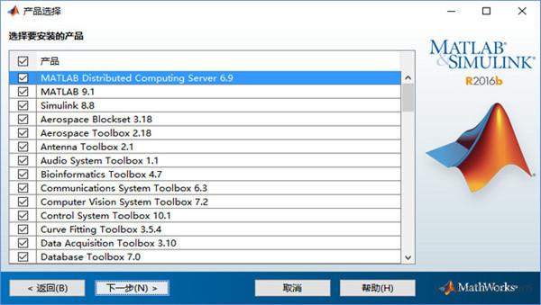 Matlab软件截图