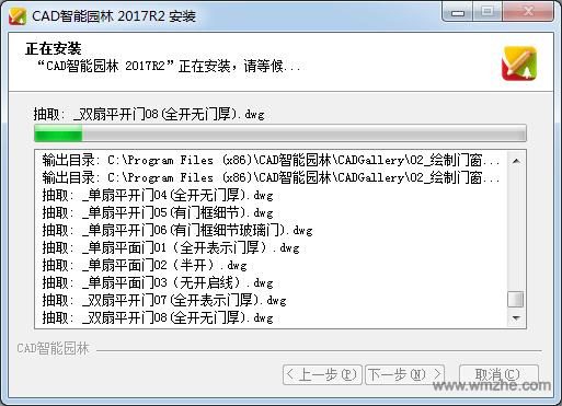 cad智能园林软件截图