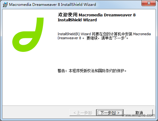 Adobe Dreamweaver软件截图