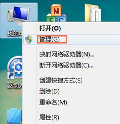 IDM下载器不能与浏览器集成?图文演示解决方法