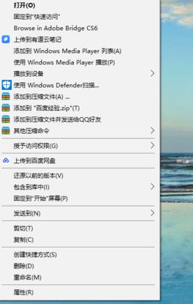 电脑文件无法通过QQ发送?因为你忘了设置