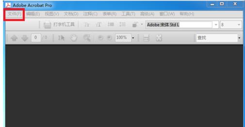 PDF文件合并方法多,这种超简单