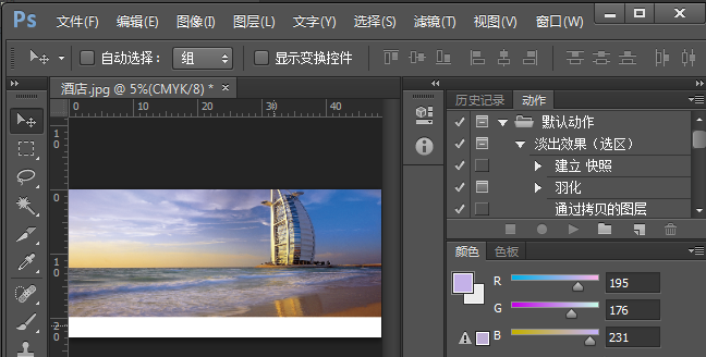 教你用photoshop均匀裁剪图片,超方便