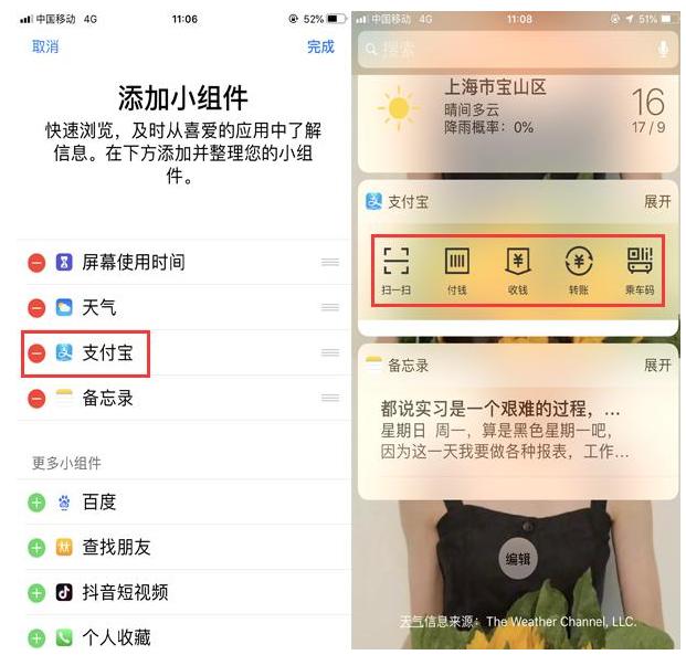 iPhone隐藏功能分享,每一个都很实用!