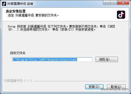 抖音直播伴侣软件截图