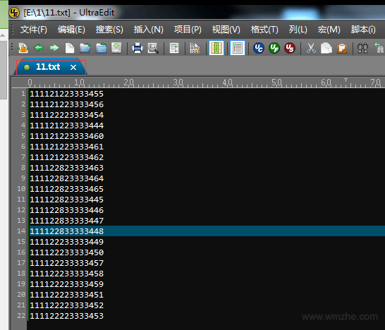 福彩快三在哪下载,UltraEdit 32bit软件截图