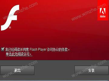 Flash插件(flash软件插件)截图