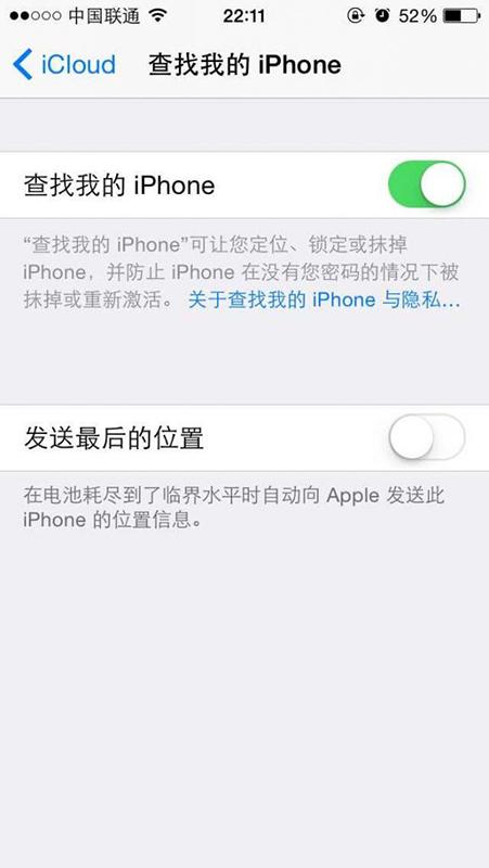 如何保护iPhone用户的个人隐私?保护iPhone用户个人隐私的6个小技巧