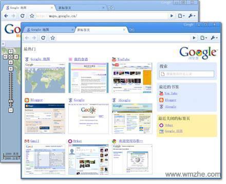 谷歌浏览器 Dev软件截图