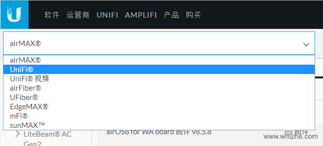 Ubiquiti UniFi软件截图
