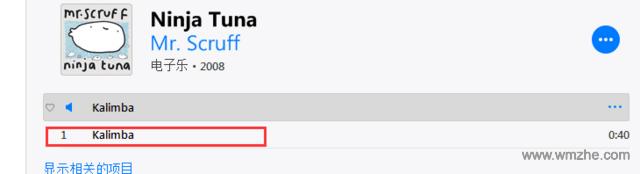 iTunes 64位软件截图