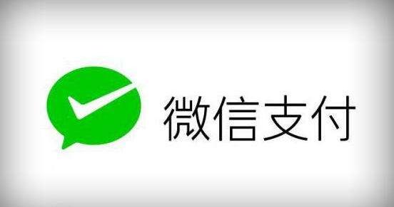 达成一致,华为手机重新支持微信指纹支付