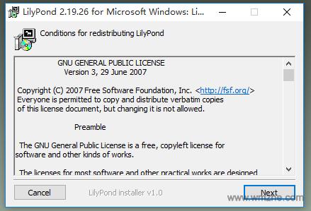 LilyPond软件截图