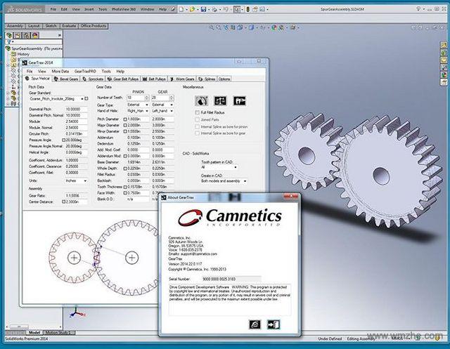 geartrax軟件截圖